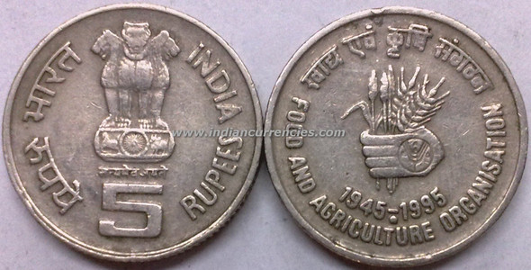 5 Rupees of 1995 - Food And Agriculture Organisation - Noida Mint
