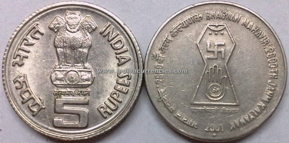 5 Rupees of 2001 - Bhagwan Mahavir : 2600Th Janm Kalyanak - Noida Mint
