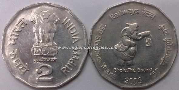 2 Rupees of 2003 - Railways 150 Golrious Years - Noida Mint