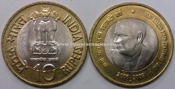 10 Rupees of 2009 - Homi Bhabha Birth Centenary Year 2008-2009 - Noida Mint
