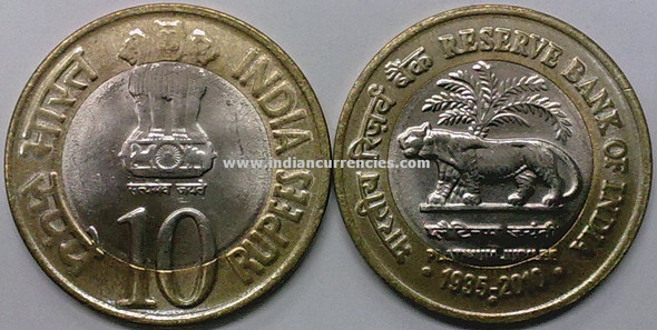 10 Rupees of 2010 - Reserve Bank Of India Platinum Jubilee 1935-2010 - Noida Mint
