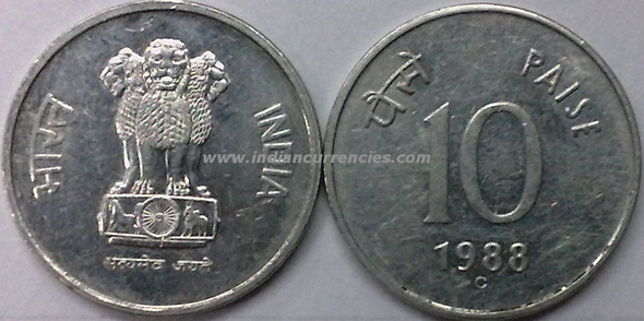 10 Paise of 1988 - Foreign Mint - Ottawa C