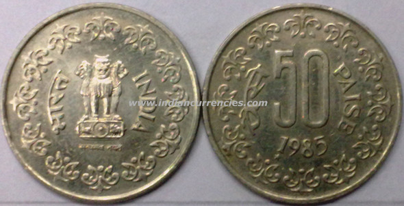 50 Paise of 1985 - Foreign Mint - Taegu Korea star below first digit of the year