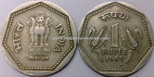 1 Rupee of 1985 - Foreign Mint - Birmingham H below last digit of the year