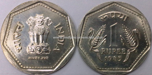 1 Rupee of 1985 - Foreign Mint - London diamond below first digit of the year