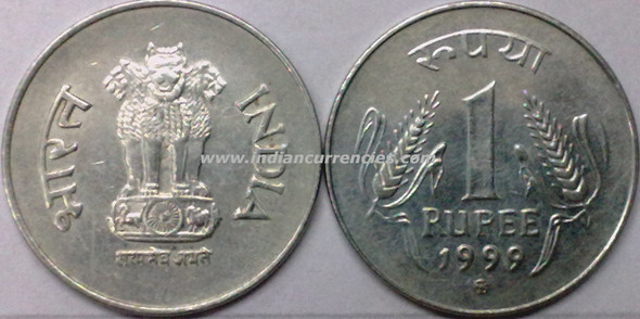 1 Rupee of 1999 - Foreign Mint - Kremnica MK in circle