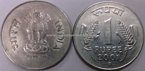 1 Rupee of 2001 - Foreign Mint - Kremnica MK in circle