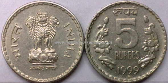 5 Rupees of 1999 - Foreign Mint - Moscow MMD in Oval