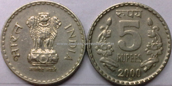 5 Rupees of 2000 - Foreign Mint - Moscow MMD in Oval