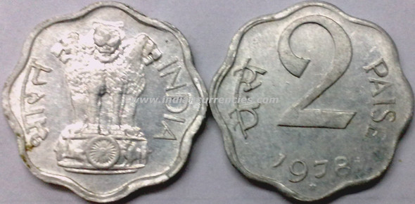 2 Paise of 1978 - Hyderabad Mint - Star