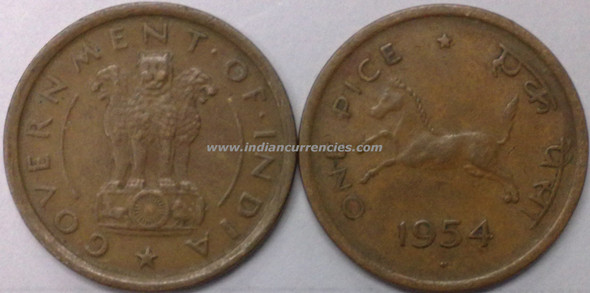 1 Pice of 1954 - Hyderabad Mint - Diamond split vertically