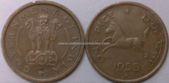1 Pice of 1955 - Hyderabad Mint - Diamond split vertically