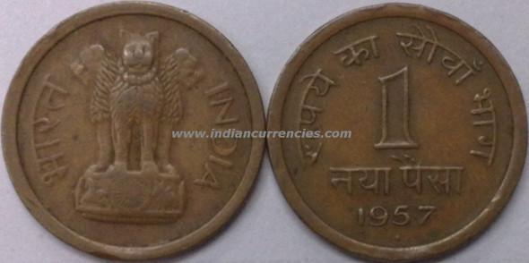1 Naya Paisa of 1957 - Hyderabad Mint - Diamond split vertically