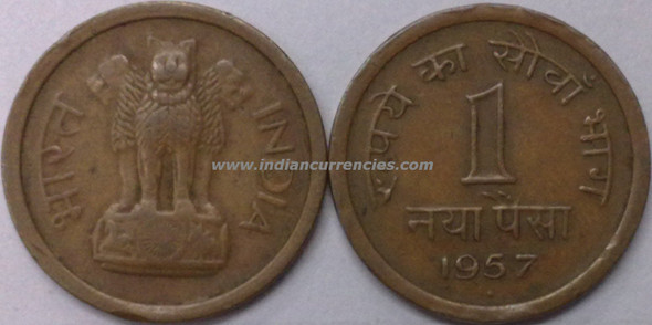 1 Naya Paisa of 1957 - Hyderabad Mint - Diamond split vertically