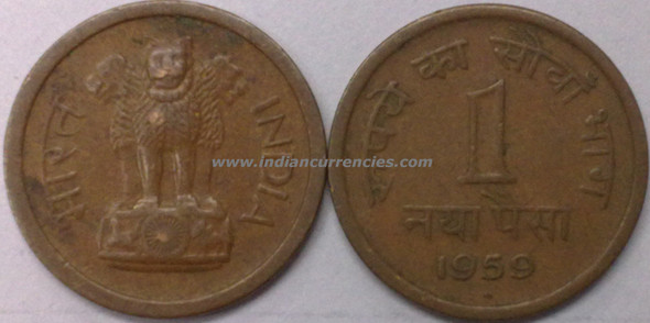 1 Naya Paisa of 1959 - Hyderabad Mint - Diamond split vertically