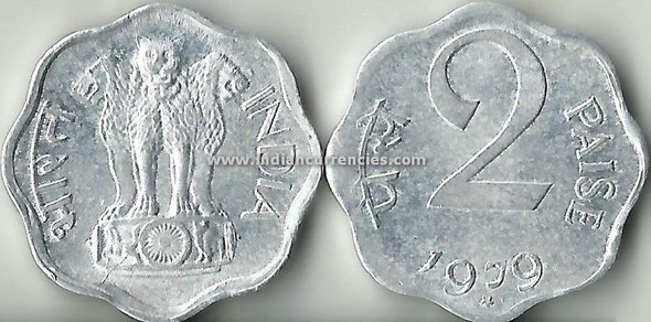 2 Paise of 1979 - Hyderabad Mint - Star