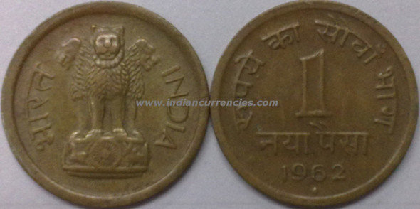 1 Naya Paisa of 1962 - Hyderabad Mint - Dot in Diamond - Bronze