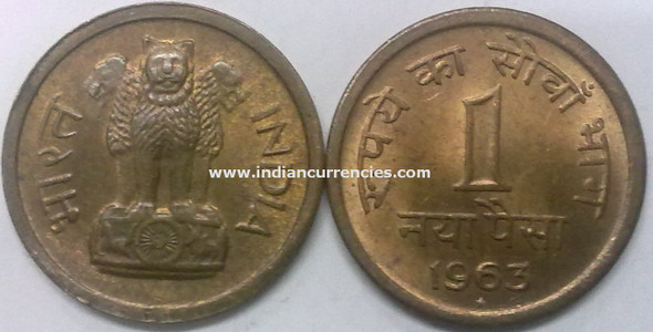 1 Naya Paisa of 1963 - Hyderabad Mint - Star