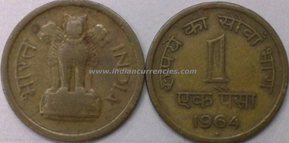 1 Paisa of 1964 - Hyderabad Mint - Star