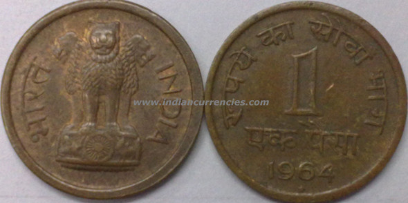 1 Paisa of 1964 - Bronze - Hyderabad Mint - Star