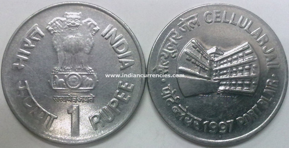 1 Rupee of 1997 - Cellular Jail (Port Blair) - Noida Mint