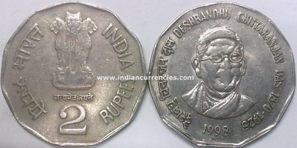 2 Rupees of 1998 - Deshbandhu Chittaranjan Das - Hyderabad Mint