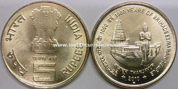 5 Rupees of 2010 - 1000 Years of Brihadeeswarar Temple (Thanjavur) - Noida Mint