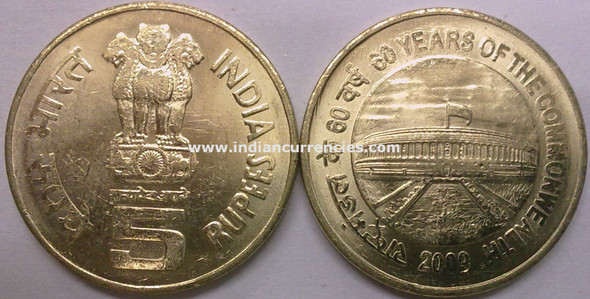 5 Rupees of 2009 - 60 Years Of The Commonwealth - Kolkata Mint