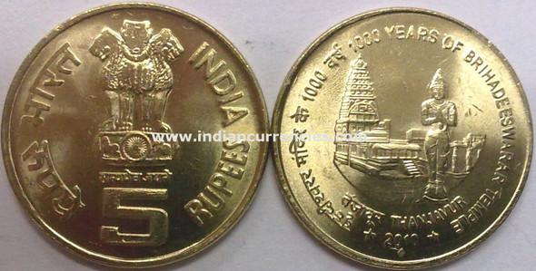 5 Rupees of 2010 - 1000 Years of Brihadeeswarar Temple (Thanjavur) - Mumbai Mint