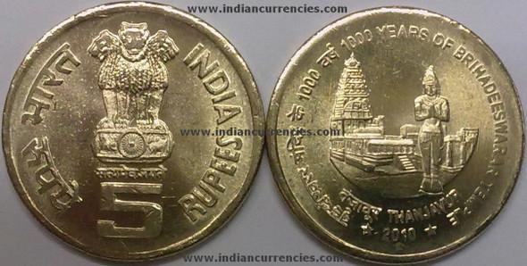 5 Rupees of 2010 - 1000 Years of Brihadeeswarar Temple (Thanjavur) - Hyderabad Mint