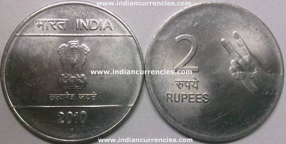 2 Rupees of 2010 - Noida Mint - Round Dot