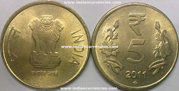 5 Rupees of 2011 - Hyderabad Mint - Star