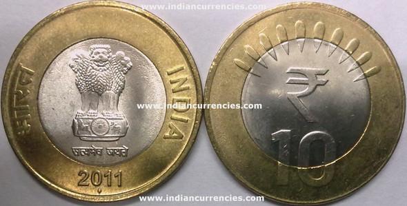 10 Rupees of 2011 - Mumbai Mint - Diamond