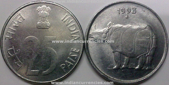 25 Paise of 1993 - Hyderabad Mint - Star