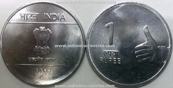 1 Rupee of 2011 - Noida Mint - Round Dot - Mudra