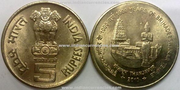 5 Rupees of 2010 - 1000 Years of Brihadeeswarar Temple (Thanjavur) - Kolkata Mint