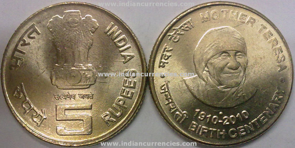5 Rupees of 2010 - Birth Centenary Of Mother Teresa - Noida Mint
