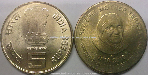5 Rupees of 2010 - Birth Centenary Of Mother Teresa - Hyderabad Mint