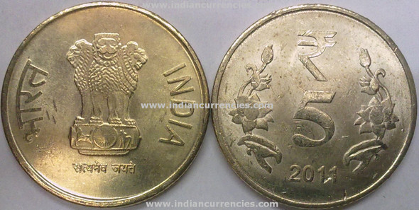 5 Rupees of 2011 - Kolkata Mint