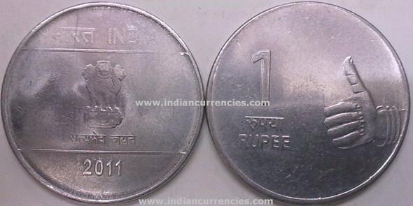 1 Rupee of 2011 - Kolkata Mint - Mudra