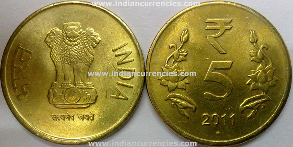 5 Rupees of 2011 - Noida Mint - Round Dot