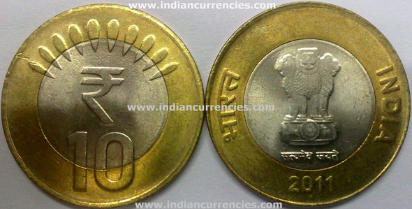 10 Rupees of 2011 - Noida Mint - Round Dot