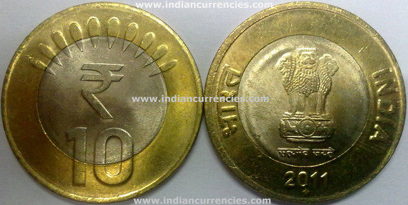 10 Rupees of 2011 - Hyderabad Mint - Star