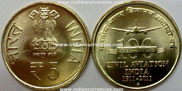 5 Rupees of 2011 - 100 Years Civil Aviation India 1911-2011 - Mumbai Mint