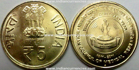 5 Rupees of 2011 -  Indian Council of Medical Research 1911-2011 - Mumbai Mint