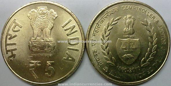 5 Rupees of 2010 - Comptroller & Auditor General of India 1860-2010 - Kolkata mint