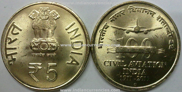 5 Rupees of 2011 - 100 Years Civil Aviation India 1911-2011 - Noida Mint