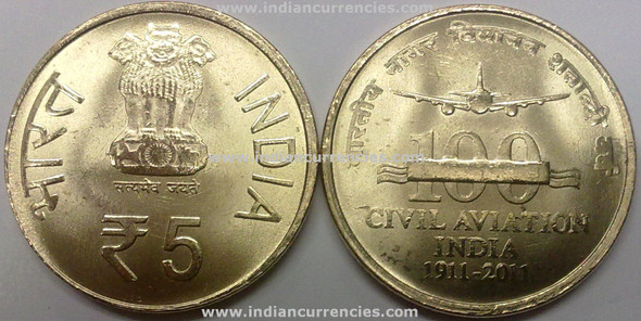 5 Rupees of 2011 - 100 Years Civil Aviation India 1911-2011 - Kolkata mint