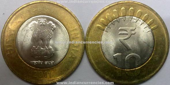 10 Rupees of 2011 - Kolkata Mint