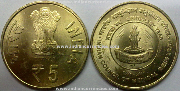 5 Rupees of 2011 - Indian Council of Medical Research 1911-2011 - Kolkata Mint